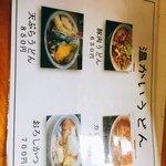 キッチンきねんび -