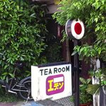 9345336 - これぞザ昭和な喫茶店