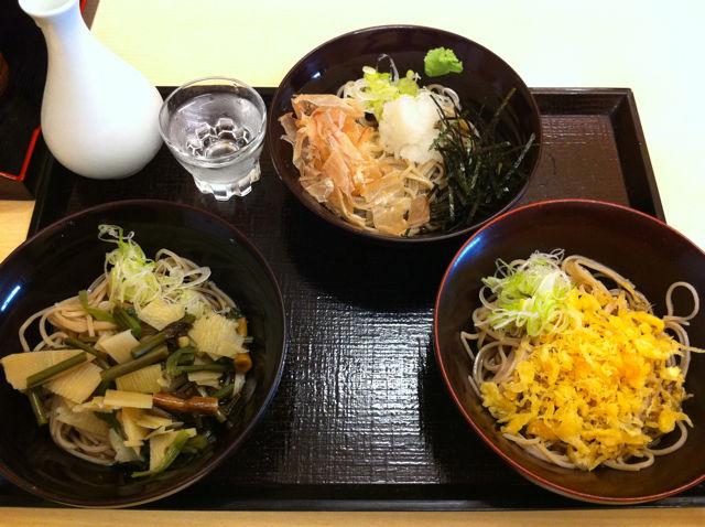 梅の木 南太田店