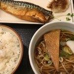 どんきゅう - 料理写真:浜焼風鯖定食(650円)(2018.09.現在)