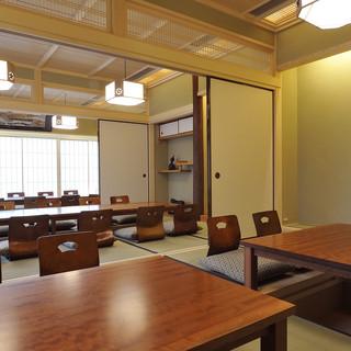 〔完全個室完備〕日本の伝統美を守り抜く、和情緒溢れる空間