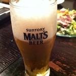 Bar Andy -