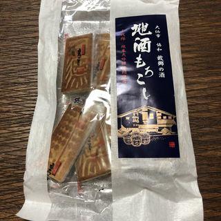 道の駅 協和 四季の森 - 料理写真:地酒もろこし 350円