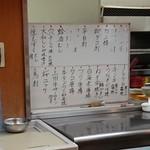寿司けん -