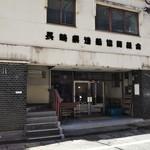 デモッソ・ノット・キーノ - 渋ビルの1階です