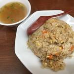 中華料理 松屋 - 炒飯