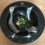 カルティベイト - 担々麺ランチ(本日の一品)