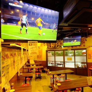 55インチの大型TVでスポーツ観戦も楽しめる♪