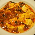 93471771 - 麻婆豆腐700円