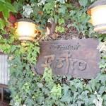 レストラン ビストロ -
