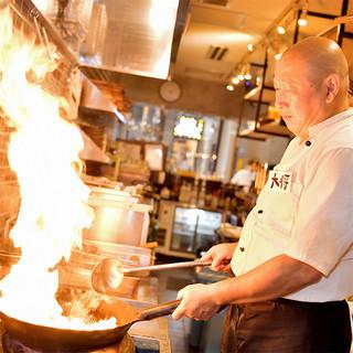本場中国の料理人である大将が作る本格中華