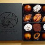アングランパ - 料理写真:プティフール ドゥミセック 1,600円(税込)
