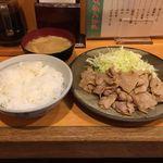 93474538 - 生姜焼き定食¥1290