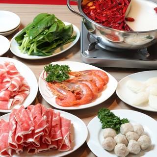 料理名:四川鴛鴦火鍋(仕切り鍋)