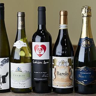 おすすめ『ボッチオリジナルカクテル』や充実のワインでお出迎え