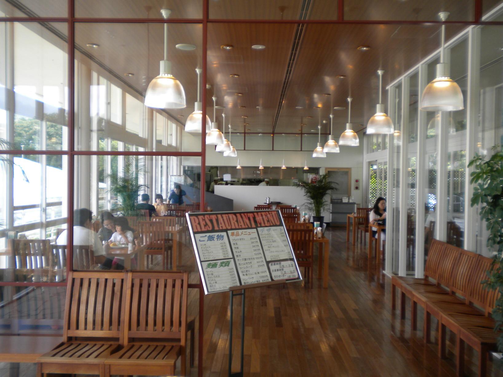 赤沢プールハウスレストラン