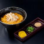 浜焼き しんちゃん - 干物茶漬け   680円