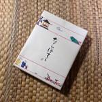 93482936 - ならぽてと(6個入り) ¥500