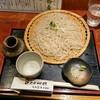 菊屋らん丸 - 料理写真:大根そば