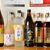 台南酒家 - ドリンク写真: