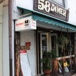 58DINER -
