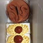 ヨークベニマル - 料理写真: