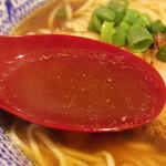 麺 昌まさ - 2018年9月 無化調スープ