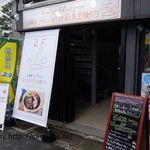 Cray pod soup curry Ohmiya Seiuemon - 店入口