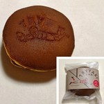 五條堂 - 料理写真:とらい焼き(180円)