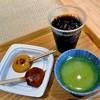 仙巌園 両棒屋 - 料理写真:アイスコーヒーセット