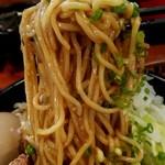 93491042 - 麺 リフト!
