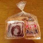 93493876 - あん食…税込650円