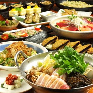 飲み放題付コースも充実♪選べる鍋や琉球王道コースも人気♪