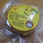創作洋菓子 モンペリエ - 料理写真:梨のブッセ