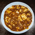 翔龍 - 麻婆豆腐(中辛)