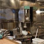 93502099 - 押出式製麺機
