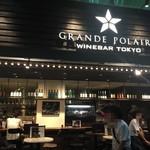 グラン ポレール ワインバー トーキョー - 外観