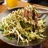 炙り家 ぼっけもん - 料理写真:ぼっけもんサラダ 680円