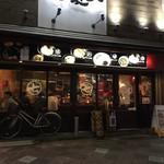七菜矢 - 店舗外観2018年9月