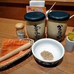 寿庵 - とんかつソース・ドレッシング類