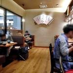 寿庵 - テーブル席 & カウンター席