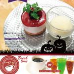 ビッグジョー - 10月のデザートセット600円(税込)内容:デザート&ソフトドリンク