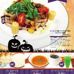 ビッグジョー - 10月のオードブルセット1,100円(税込)内容:オードブル&パンorライス&スープ&コーヒーorソフトドリンク