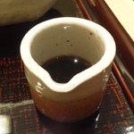 和っ花 - 黒糖シロップ