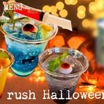 rush cafe - ドリンク写真: