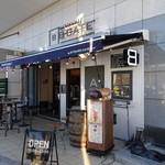 tachinomi! B-GATE - 知多半田駅直結のクラシティ1階