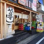 tachinomi! B-GATE - すぐ近くのここも4時からオープンしてて人気♪