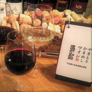 リーズナブルでカジュアルに飲めるワインのラインナップです☆