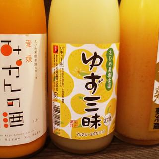 果汁100%のフレッシュな果実酒!
