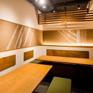 落ち着いた空間で贅沢なひとときを。「個室完備」